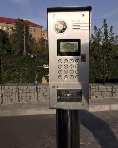 SkyLine BAS-IP Kyiv