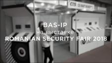 BAS-IP ROMANIA