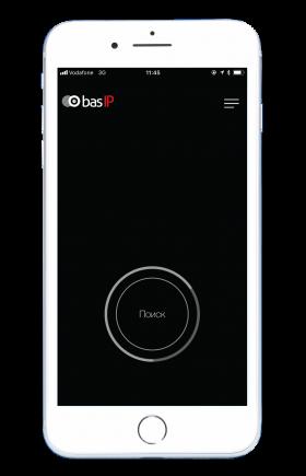 BAS-IP UKEY iOS 1