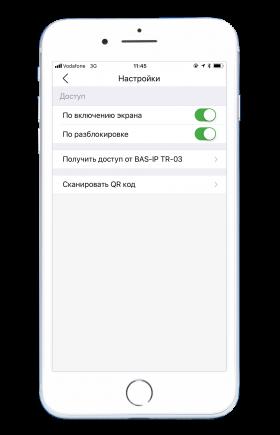 BAS-IP UKEY iOS 2