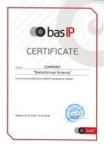 Сертификат BAS-IP